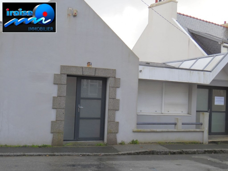 Vente local commercial Brest 159 700€ - Photo 2