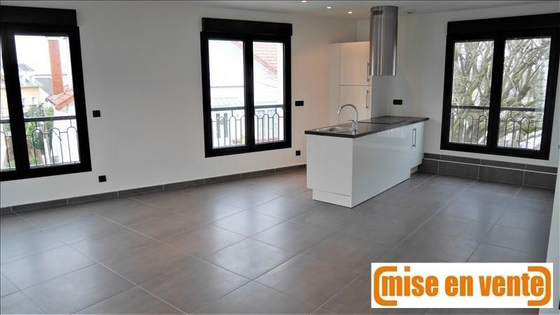 出售 公寓 Bry sur marne 275000€ - 照片 2