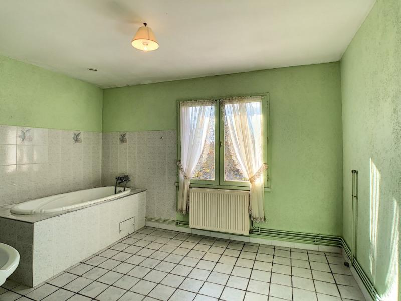 Vente maison / villa Commentry 88000€ - Photo 13