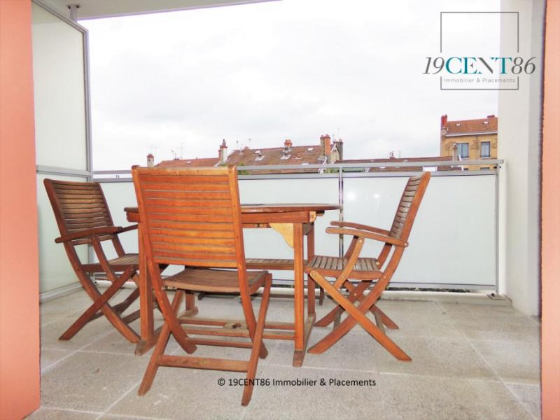Sale apartment Lyon 8ème 177000€ - Picture 10