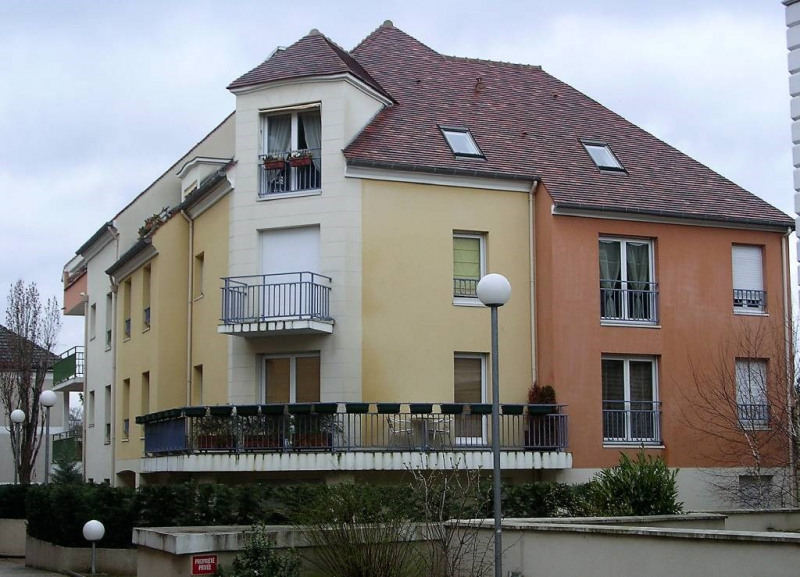 Vente appartement Arpajon 220500€ - Photo 1
