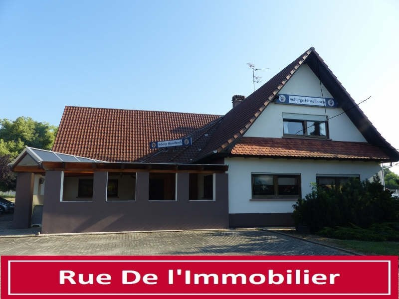 Vente local commercial Seltz 380 000€ - Photo 1
