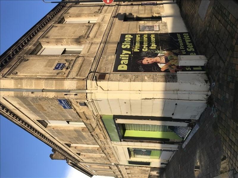Location local commercial Bordeaux  - Photo 2
