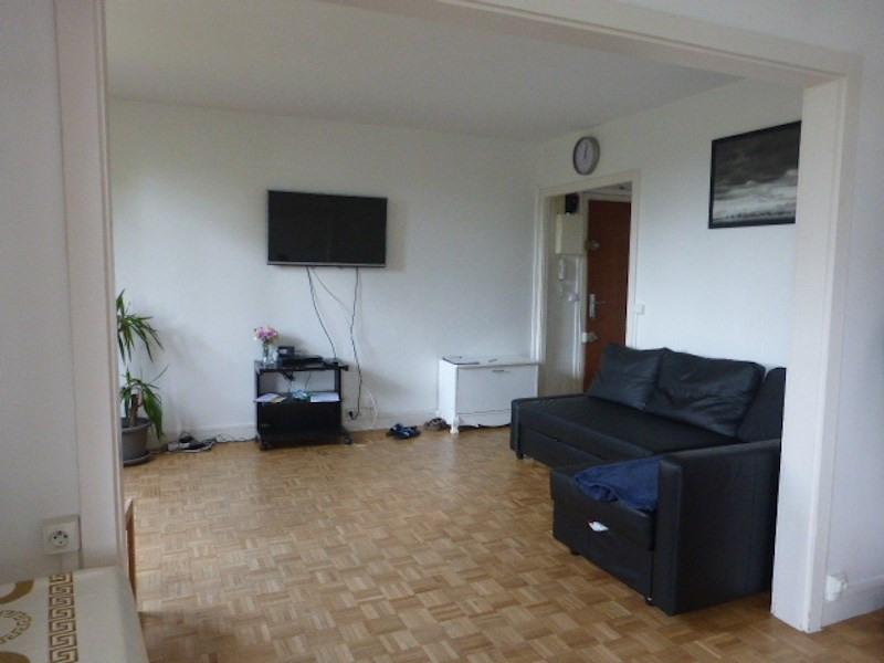 Location appartement Massy 911€ CC - Photo 2