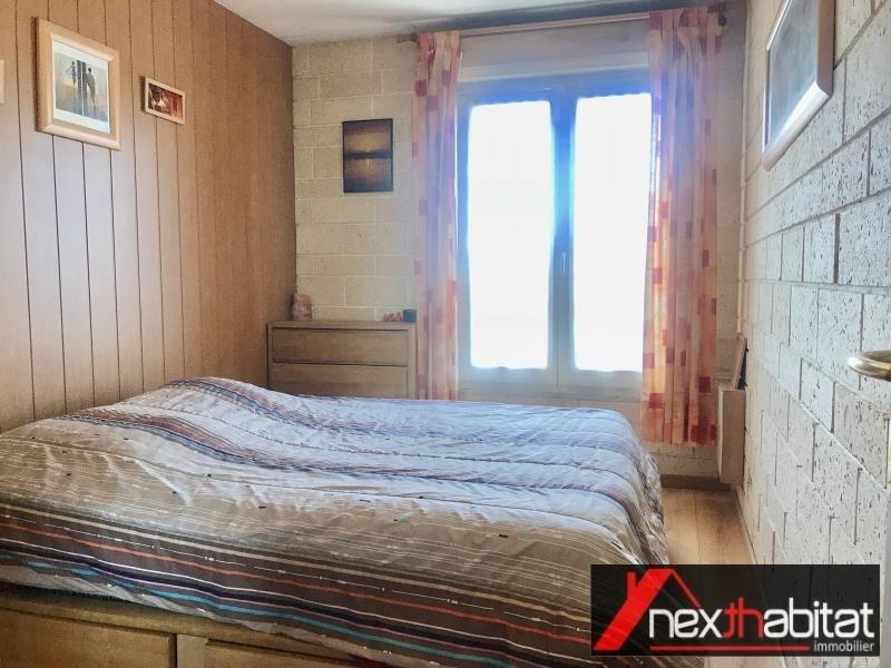 Vente appartement Les pavillons sous bois 189000€ - Photo 6