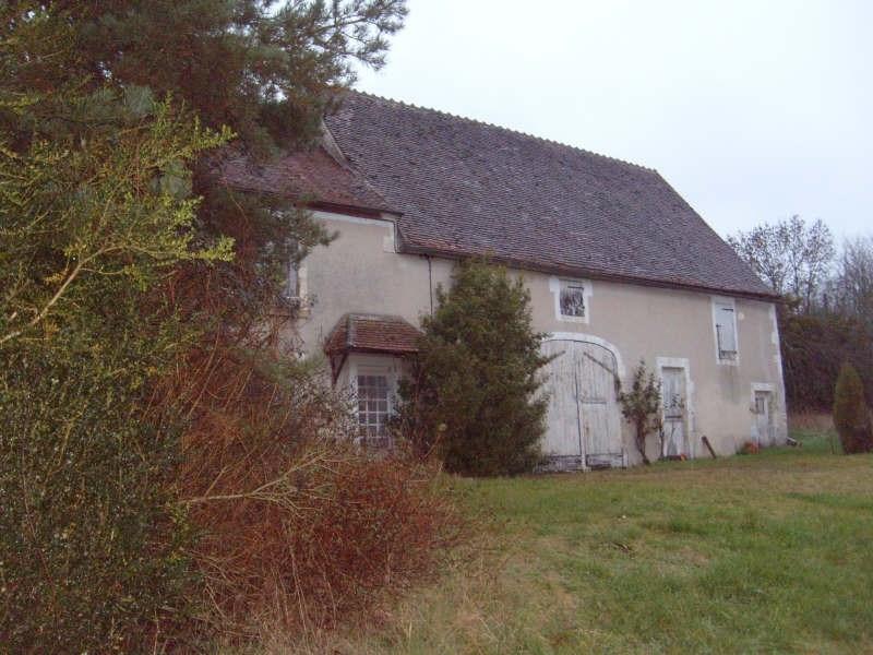 Vente maison / villa La celle sur loire 61000€ - Photo 2