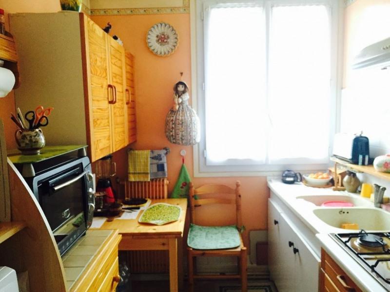 Venta  apartamento Beauvais 70000€ - Fotografía 3