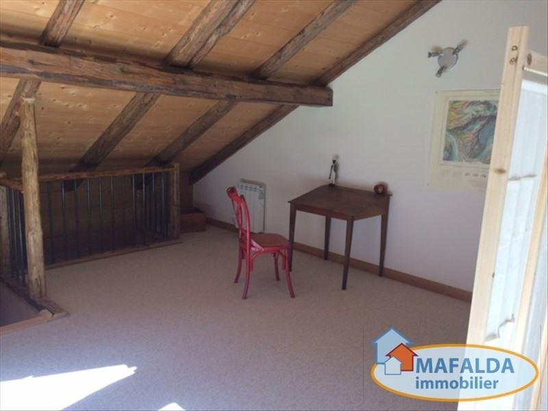 Rental apartment Mont saxonnex 690€ CC - Picture 3