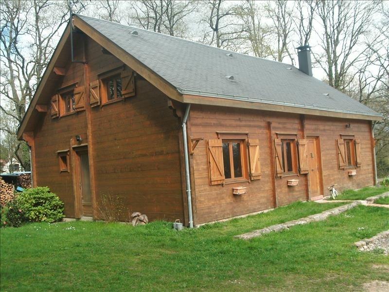 Sale house / villa Vouzeron 157000€ - Picture 1