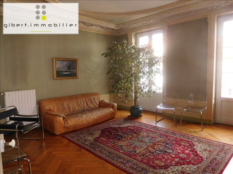 Rental empty room/storage Le puy en velay 650€ HT/HC - Picture 5