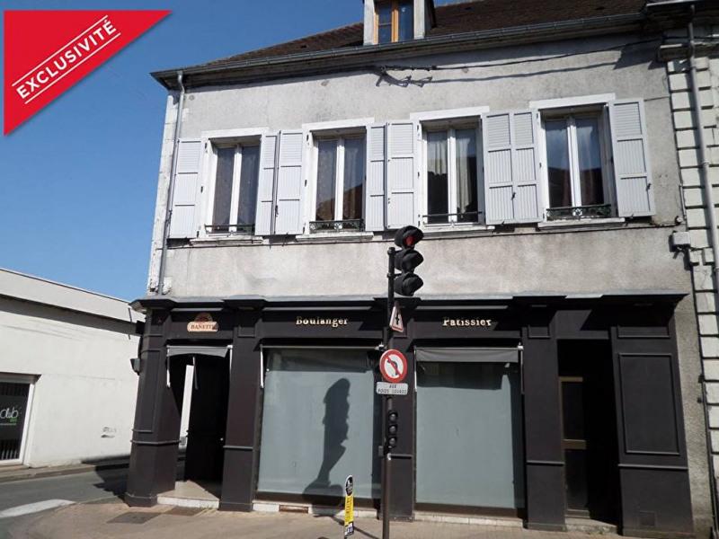 Investment property building Cosne cours sur loire 130000€ - Picture 1