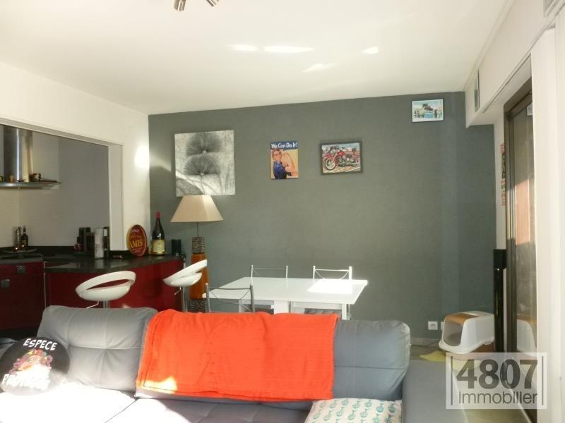 Vente appartement Annemasse 197000€ - Photo 1