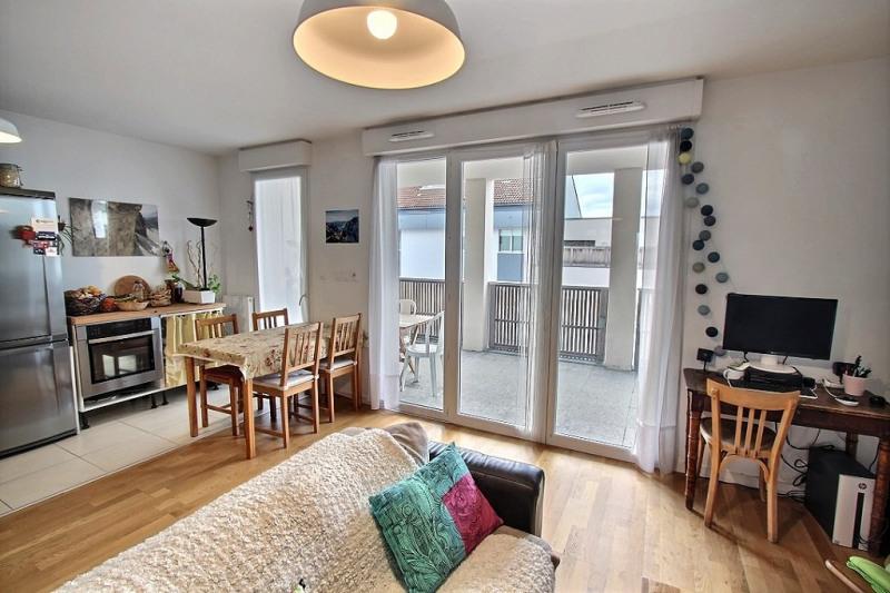 Venta  apartamento Bayonne 299000€ - Fotografía 6