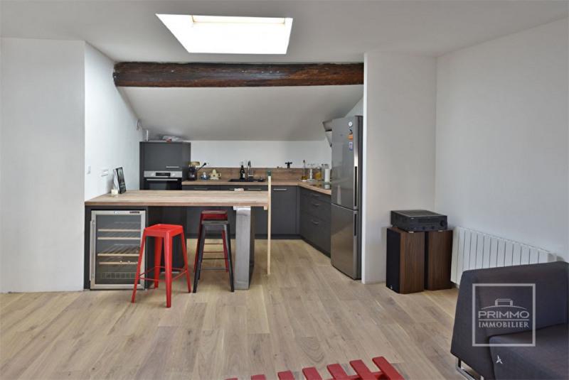 Vente appartement Lyon 9ème 275000€ - Photo 5