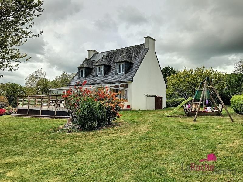 Vente maison / villa Ploudiry 178500€ - Photo 1