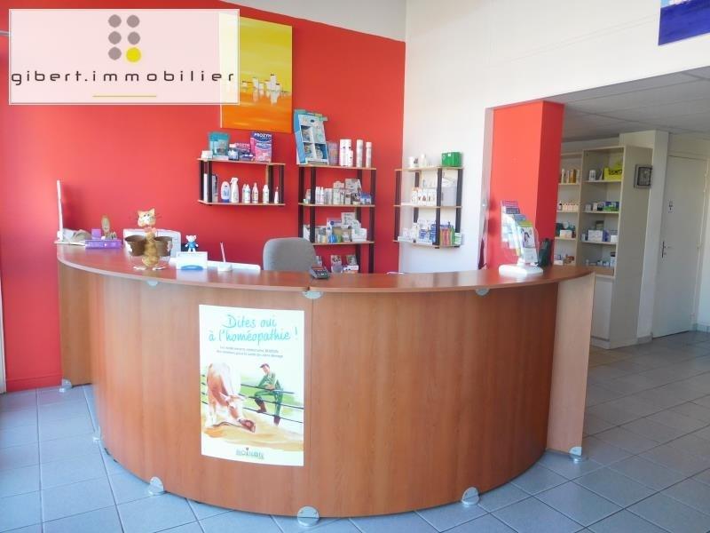 Location local commercial Le puy en velay 1340€ HT/HC - Photo 2