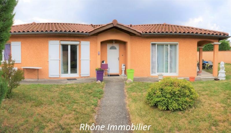Vente maison / villa Saint priest 362000€ - Photo 2