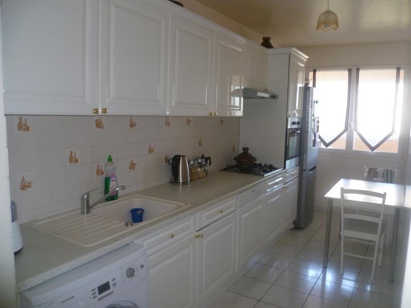 Sale apartment Gennevilliers 225000€ - Picture 1