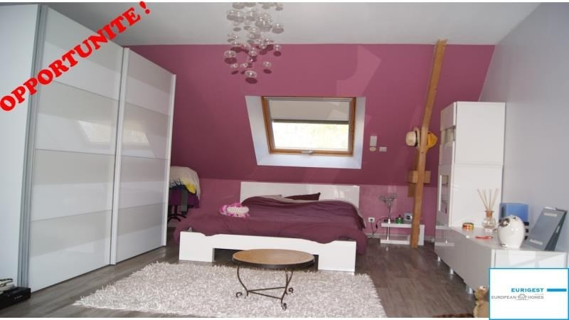 Vente maison / villa Blain 271700€ - Photo 10