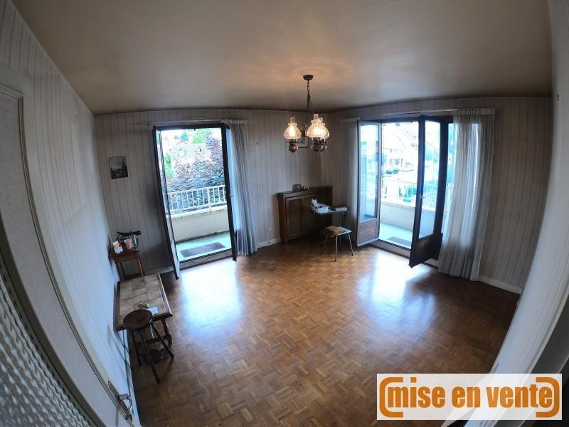 出售 公寓 Champigny sur marne 193000€ - 照片 2