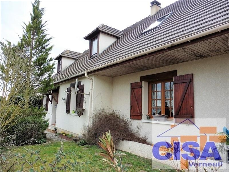 Vente maison / villa Rieux 319000€ - Photo 1