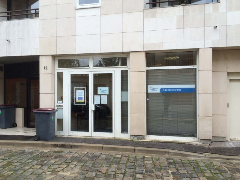 Rental office Soissons 1800€ HT/HC - Picture 1