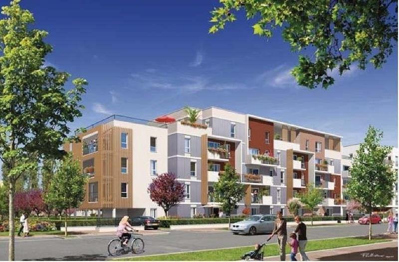 Vente appartement Rosny sous bois 235000€ - Photo 1