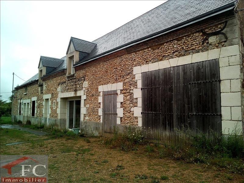 Vente maison / villa Montoire sur le loir 123000€ - Photo 1