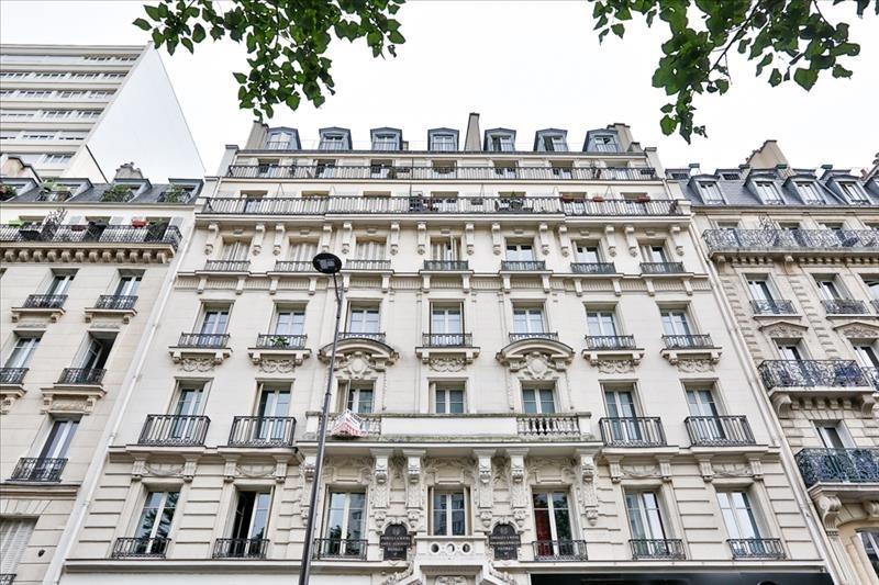 Vente appartement Paris 19ème 1100000€ - Photo 8