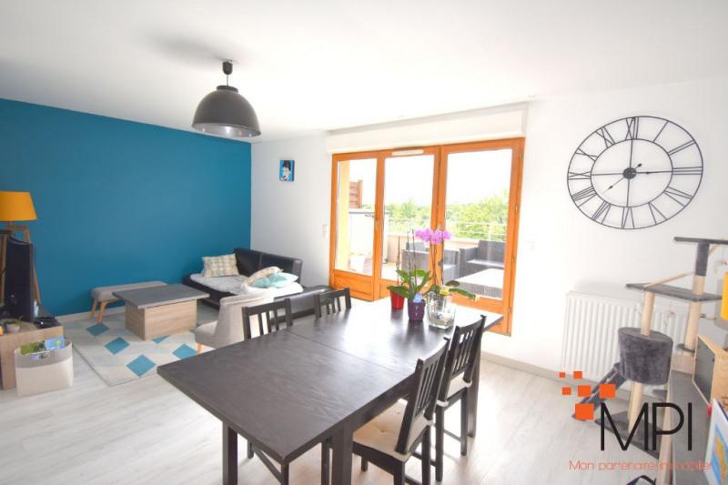 Sale apartment Mordelles 196460€ - Picture 4