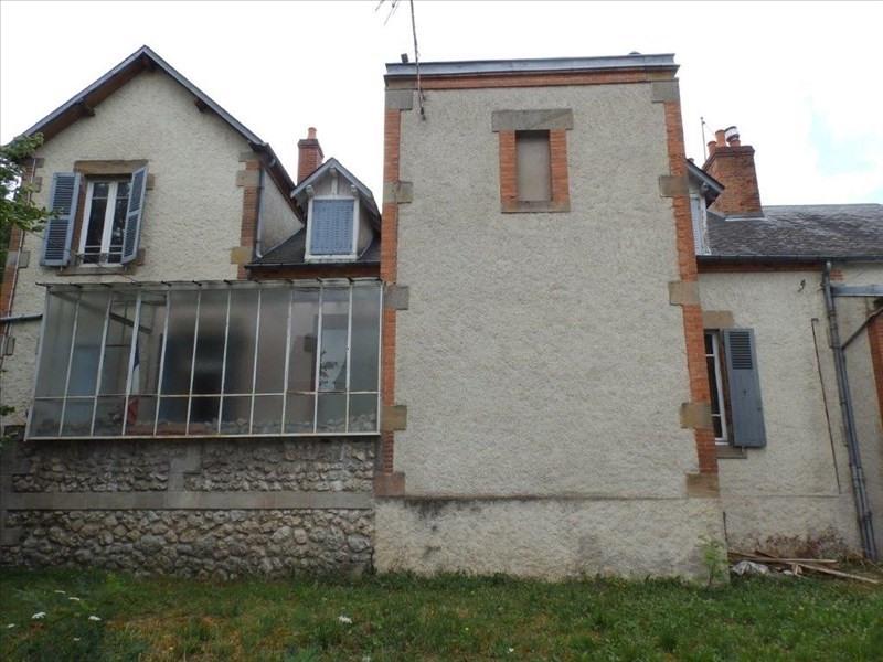 Revenda casa Moulins 192000€ - Fotografia 2