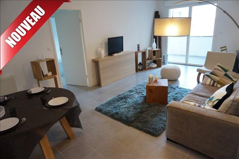 Vente appartement Toulouse 235800€ - Photo 1