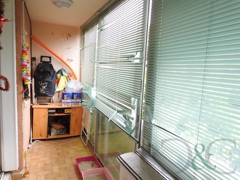 Vente appartement Bormes les mimosas 98600€ - Photo 8