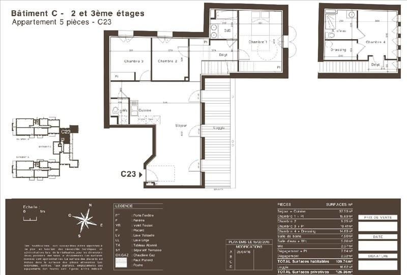 Vente appartement Colomiers 433000€ - Photo 9