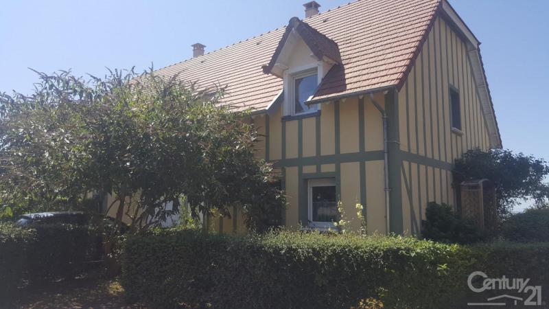 Продажa дом Touques 295000€ - Фото 2