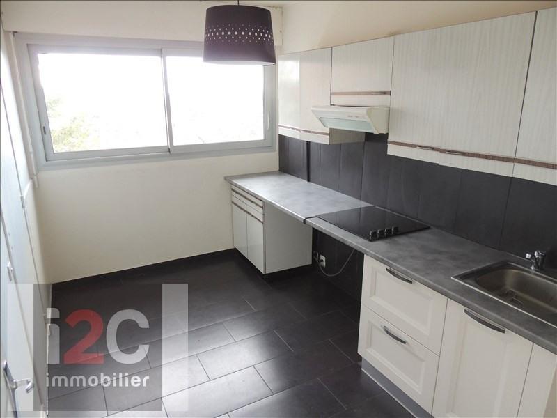 Venta  apartamento Ferney voltaire 295000€ - Fotografía 1