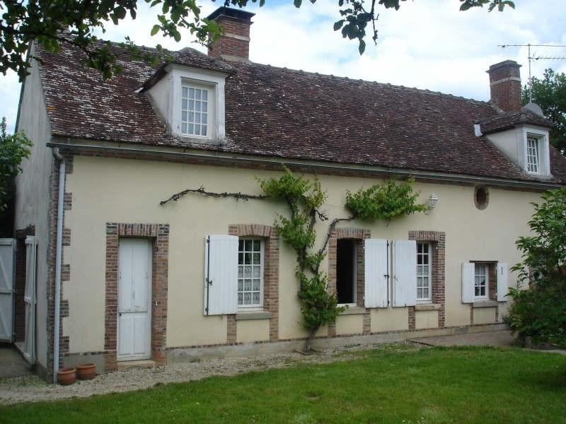 Vente maison / villa Rebourseaux 138000€ - Photo 9