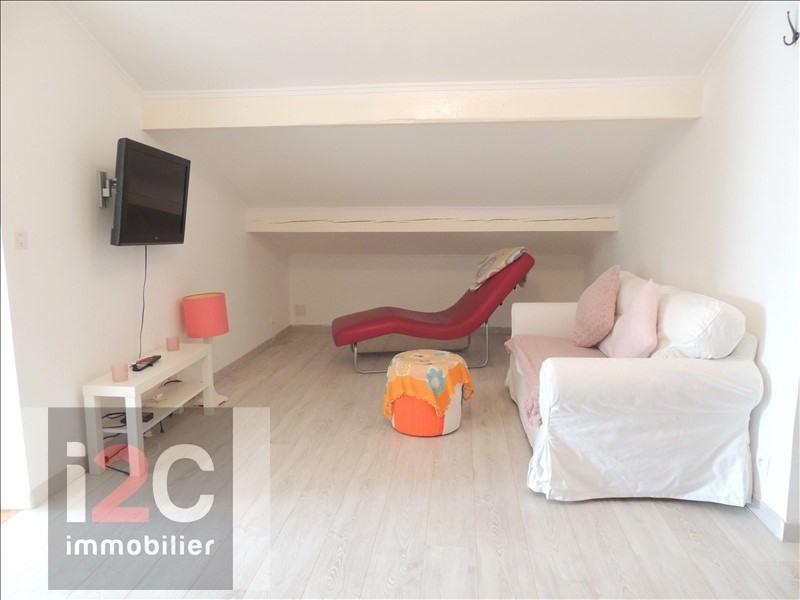 Venta  casa Peron 650000€ - Fotografía 5