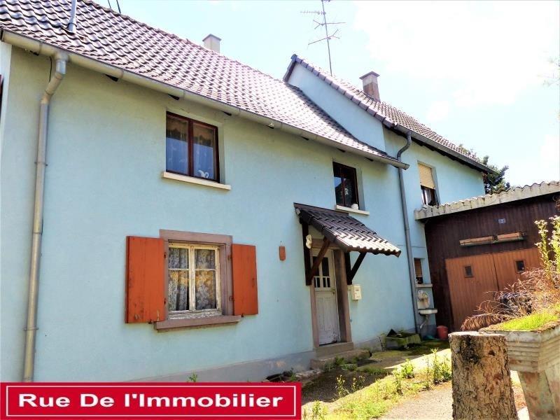 Vente maison / villa Weyersheim 130500€ - Photo 2