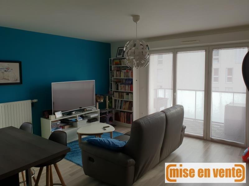 出售 公寓 Champigny sur marne 254000€ - 照片 2