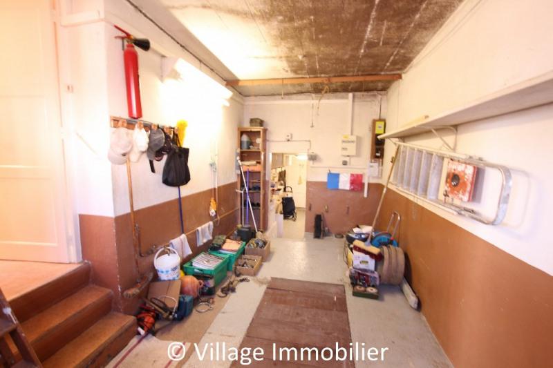 Vente maison / villa Venissieux 270000€ - Photo 10