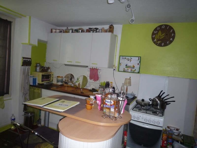 Vente maison / villa St maixent l ecole 64800€ - Photo 2