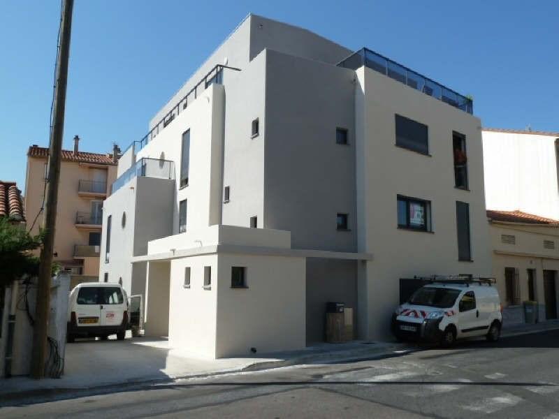 Vente appartement Perpignan 139000€ - Photo 8