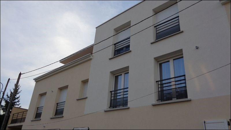 Location appartement Vigneux sur seine 649€ CC - Photo 3