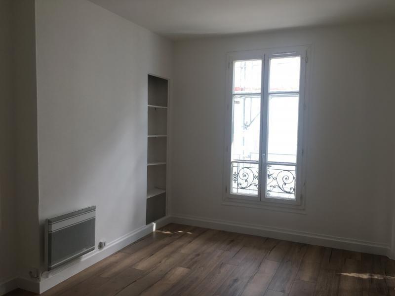 Rental apartment Paris 19ème 1450€ CC - Picture 1