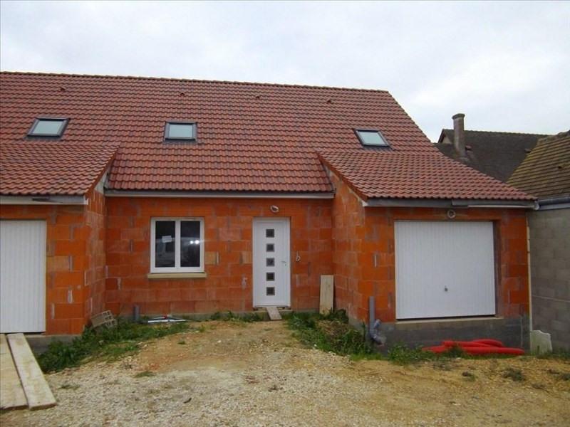 Sale house / villa Vendome 312000€ - Picture 1