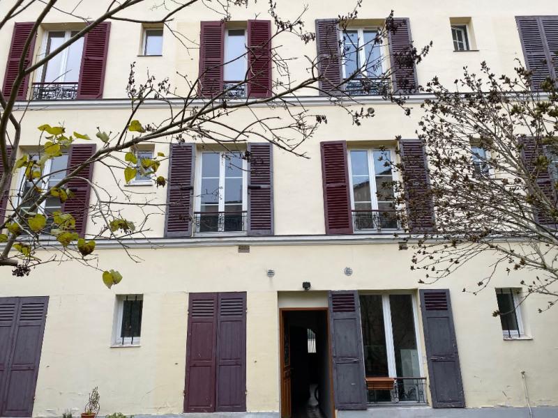 Produit d'investissement appartement Lagny sur marne 210000€ - Photo 1