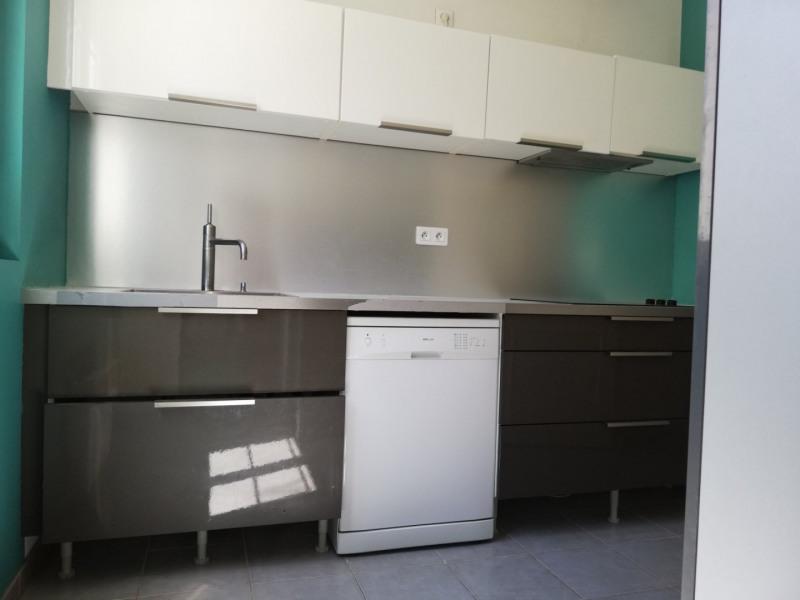 Vente appartement Chantilly 249000€ - Photo 5