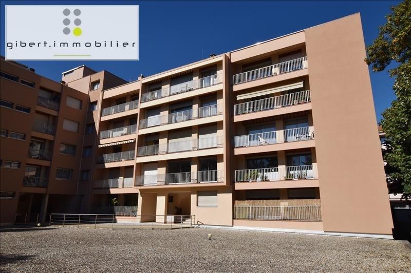 Vente appartement Le puy en velay 154500€ - Photo 4