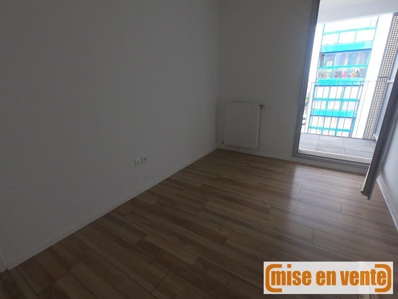 Продажa квартирa Champigny sur marne 214000€ - Фото 4